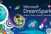 Microsoft DreamSpark Platformu