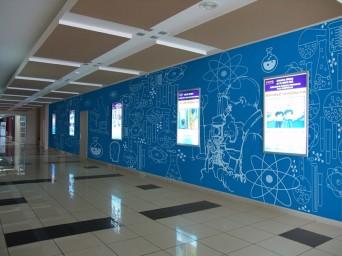 Sınıf Tasarımları (Galeri)
