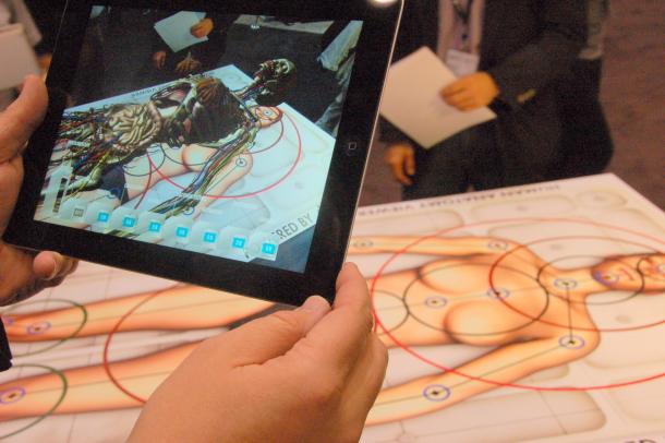 4D Anatomi Mobil Uygulaması