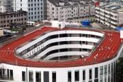 Çatısında Atletizm Pisti Olan Okul