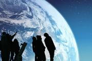 Uluslararası Astronomi Ayı