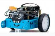 MakeBlock Robot Kiti İnceleme