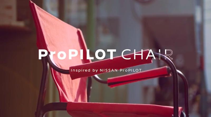 pro-pilot-chair-egitimteknolojinet