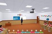 Öğretmenlere Sanal Sınıfta Hizmetiçi Eğitim